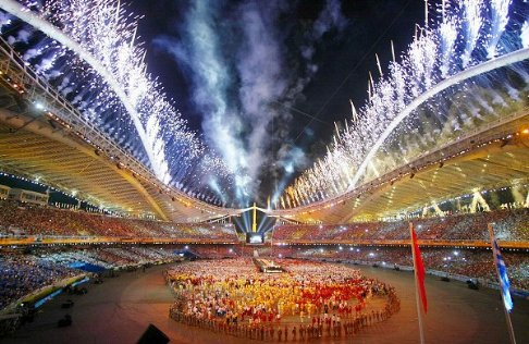 Athens Olympic Stadium Shows