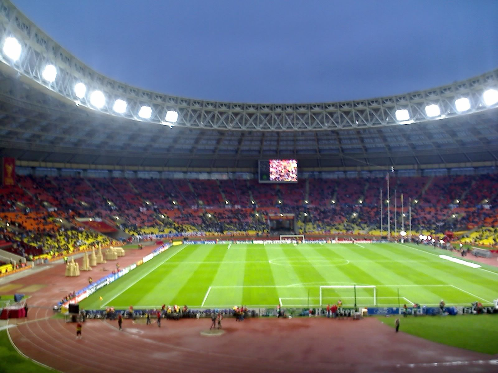 Luzhniki Stadion HD Real