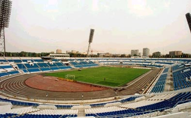 Dinamo Stadion Pictures