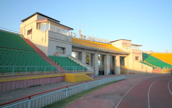 Tsentralnyi Stadion Pictures