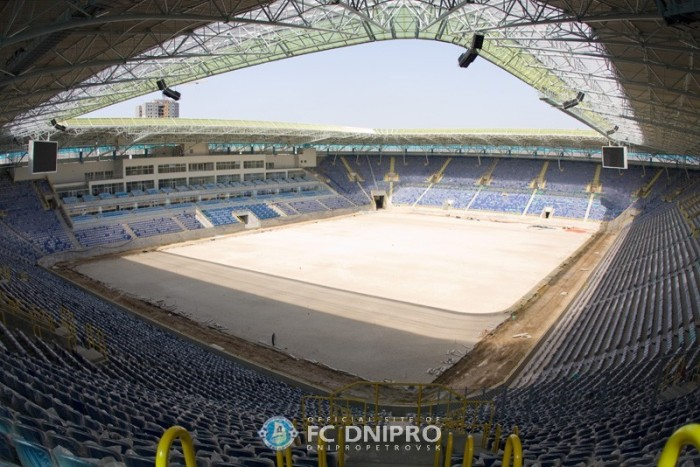 Stadion Dnipro Stades